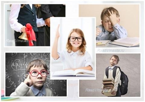 готовность к школе, готовность ребенка к школе, готовность к школьному обучению, готовность ребенка к обучению в школе, адаптация к школе