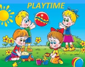 Подвижные игры на английском языке для детей