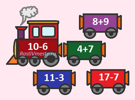 математические игры