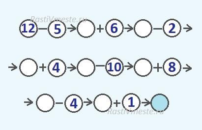 математические игры, математическая игра, игры для обучения счету, игра для обучения счету, игры для счета, игра для счета, игры, игра