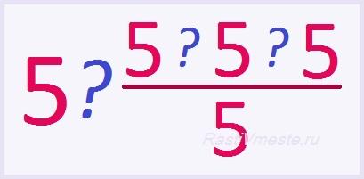 Реши задачу на смекалку операторы цикла решение задач на паскале