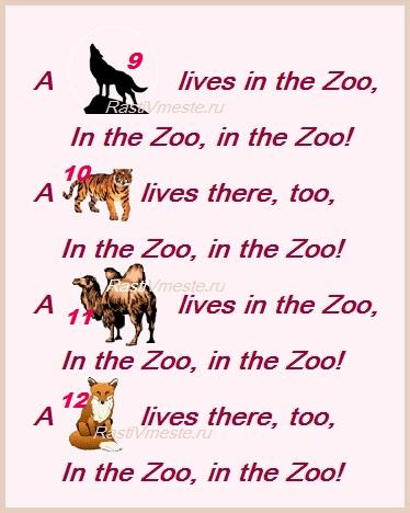 кроссворд на английском языке про животных