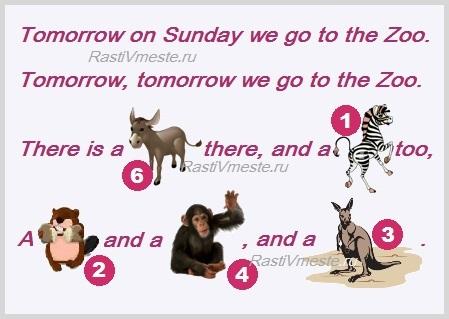 кроссворд на английском, кроссворд на английском языке, кроссворд на английском языке для детей, кроссворд на английском для детей, кроссворд на английском животные, кроссворд на английском языке животные, кроссворд на английском про животных, кроссворд на английском языке о животных, кроссворд на английском языке про животных
