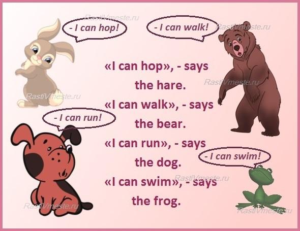 стихи на английском языке, стихи на английском, стих на английском языке, стих на английском, стихи на английском языке для детей, стихи на английском для детей, стих на английском языке для детей, стих на английском для детей, стихи на английском про животных, стих на английском про животных