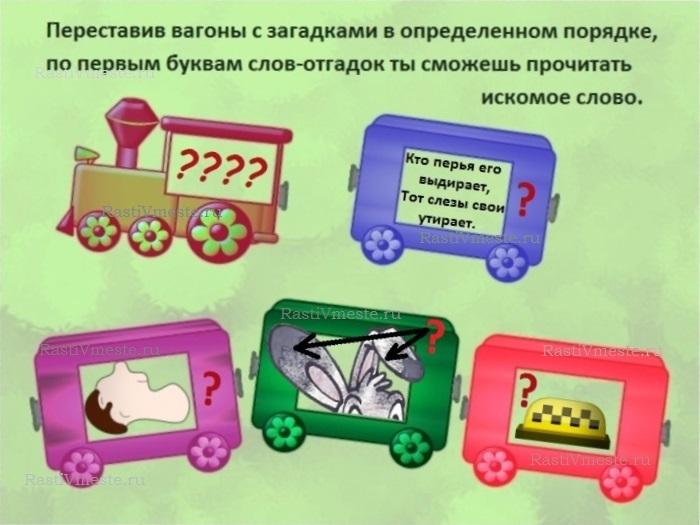 квест, квест для детей дома, квест для детей, квест дома, задания для квеста, задания для квеста дома, домашний квест